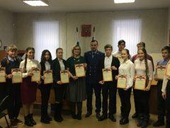 Школьников наградил прокурор района