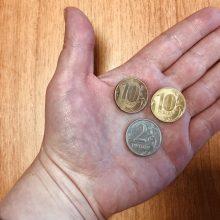 Передаем за проезд — 22 рубля