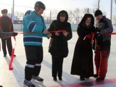 Открытие хоккейного корта