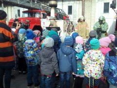Есть что посмотреть: 86-я Пожарная часть провела День открытых дверей