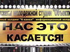 Краеведческий музей поселка Троицкий