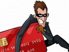 В Талице возбуждено уголовное дело по факту кражи банковской карты