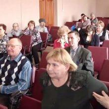Президиум совета ветеранов ТГО
