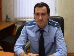 Новый прокурор района