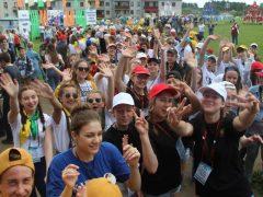 Фестиваль молодежи — ждем с нетерпением