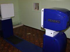 В Талицкой поликлинике новый флюорограф