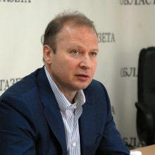 Виктор Шептий: Особое значение имеет комплекс поправок, направленный на укрепление государственного суверенитета России