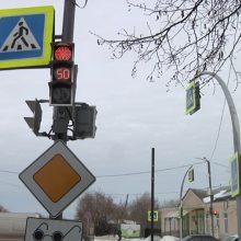 Изменения движения на регулируемых перекрестках
