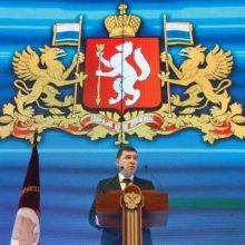 Президент наградил Евгения Куйвашева орденом Александра Невского