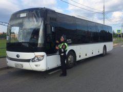 ОПМ «Междугородний автобус»
