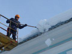 Очистите крыши от снега и наледи