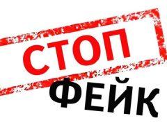 В Асбесте женщину оштрафовали за фейк о коронавирусе
