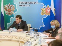 Евгений Куйвашев ввел масочный режим на период майских праздников