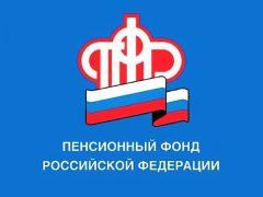 График доставки пенсий и других социальных выплат за май в Свердловской области