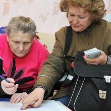 Доставка пенсий в новом году