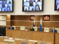 Обсуждены перспективы расширения банковских услуг для отдаленных территорий (в том числе для Талицкого ГО)