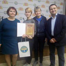 «Книга юнкора» забрала ГРАН-ПРИ на областном конкурсе