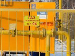 Сообщи, где воруют газ