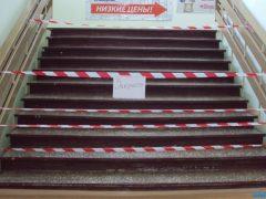 В Талице приостановили деятельность мастерской по ремонту одежды и обуви на 30 суток