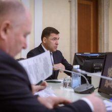 Губернатор продлил действие основных ограничений в Свердловской области до 8 июня из-за угрозы COVID-19