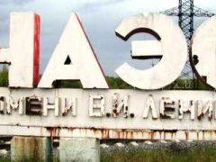 ЧАЭС — 30 лет катастрофе