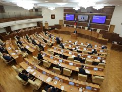 В областной закон об административных правонарушениях внесены изменения