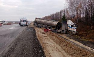 ДТП на трассе возле поселка Пионерский: погиб водитель «Киа»