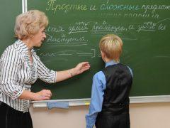 За оскорбление педагога накажут рублем