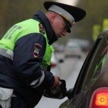 Вновь на дорогах нарушители
