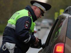 Будьте готовы — Госавтоинспекция на дорогах
