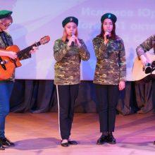 На сцене «Юбилейного» прошел традиционный фестиваль-конкурс «Вернусь я, мама»