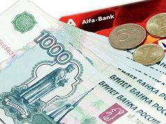 Оплата услуг – Сбербанк он-лайн