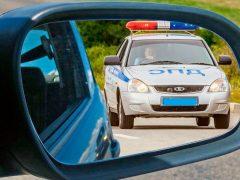 Метод скрытого патрулирования: итоги «Безопасной дороги»