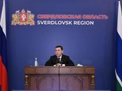 В Свердловской области планируется вести электронную запись на вакцинацию от COVID-19