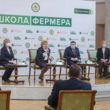 В Свердловской области открылась школа профессиональных фермеров
