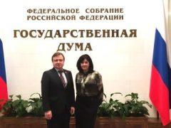В Талице будет построен профессиональный хоккейный корт: первые результаты прибытия Елены Иньковой в Москве