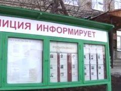 Общественный совет при МВД Талицкому району