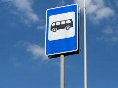 Актуальное расписание автобусов на городском и сельских направлениях (с 7 апреля)