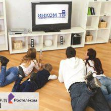 Изменения сетки вещания Талицкого телевидения «ИНКОМ ТВ»
