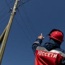 «Все компании Группы «Россети» своевременно выполняют мероприятия по обеспечению надёжной работы сетей…»