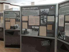 В Екатеринбурге начала действовать всероссийская выставка «Без срока давности»