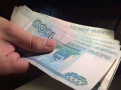 Выплаты в 10 тысяч рублей семьям с детьми до 16 лет по указу Президента РФ