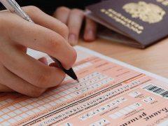 Решено, что сдача ЕГЭ в российских школах начнется 8 июня