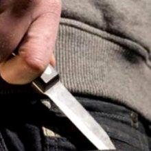 Удар ножом