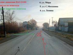 В ДТП, которое произошло в Троицком, пострадал пешеход