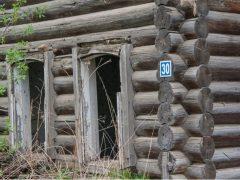 В Талицком районе ликвидировали поселок
