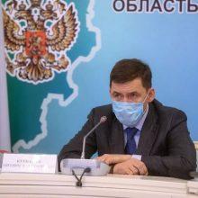Евгений Куйвашев подписал указ об ограничении передвижения свердловчан