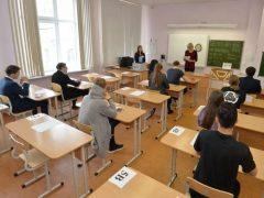 Ученики 9 классов будут сдавать экзамены с 8 июня по 31 июля
