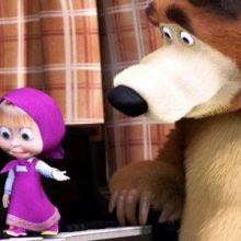 Осторожно: «Маша и медведь»