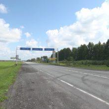 Госавтоинспекция и Уралуправтодор опровергли информацию о перекрытии трасс в области